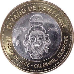 Revers 100 pesos 1996 : Campeche