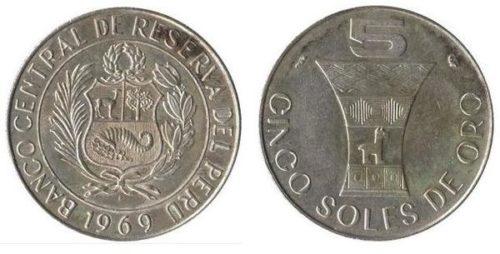 5 soles 1969