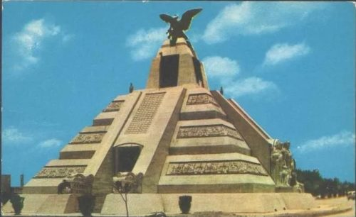 Carte postale du Monumento a la Raza, México D.F., Ediciones FEMA, S.A.