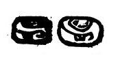L'attribut alt de cette image est vide, son nom de fichier est Pousse_40.png.