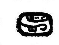 L'attribut alt de cette image est vide, son nom de fichier est Pousse_inconnu-5.png.